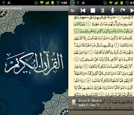 quran-for-android