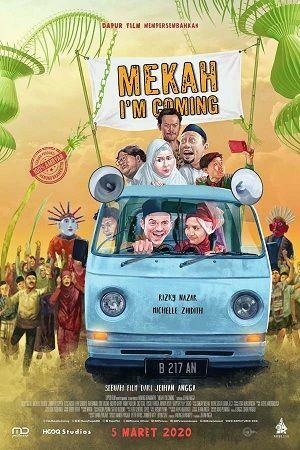 Mekah Im Coming