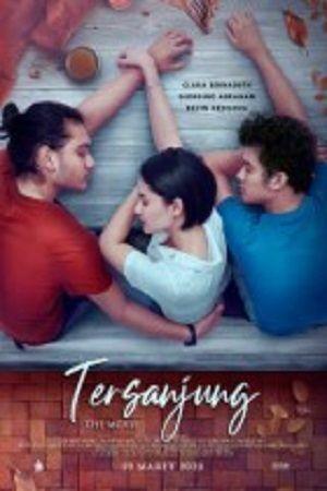 Tersanjung: The Movie
