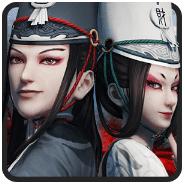 Bu Liang Ren : Pedang Naga