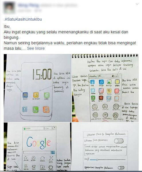 Hadiah Hari Ibu Uc Browser 1
