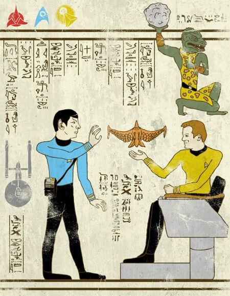 7 Wujud Superhero Yang Digambar Dengan Gaya Mesir Kuno 6