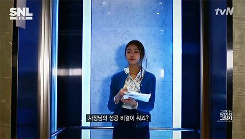 Fifty Shades Korea 2