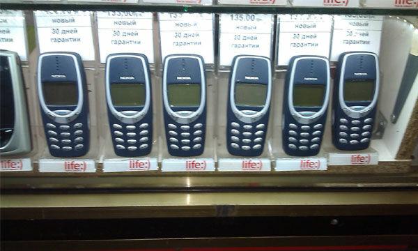 Nokia 3310 B