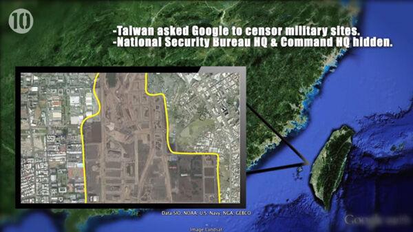 10 Tempat Yang Disembunyikan Google Earth 3