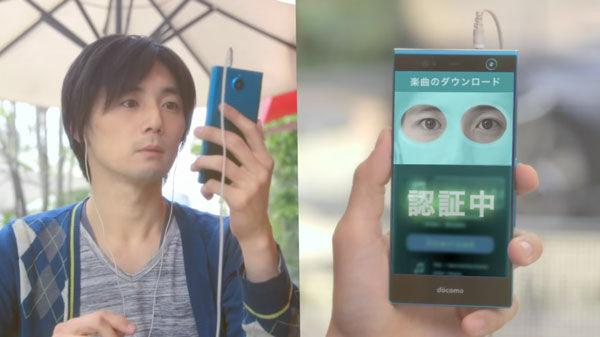 Smartphone Pertama Di Dunia Dengan Scanner Mata Dirilis Di Jepang 1