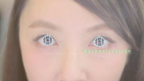 Smartphone Pertama Di Dunia Dengan Scanner Mata Dirilis Di Jepang 2