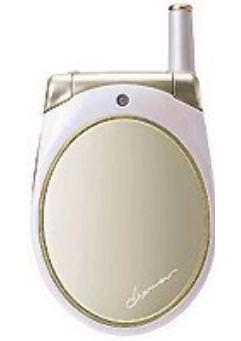 10 Handphone Unik Yang Pernah Dijual 2