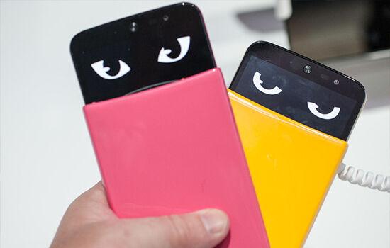 4 Smartphone Unik5