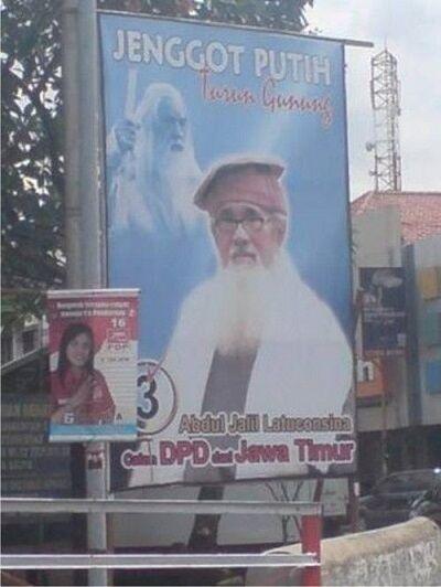 kampanye lucu