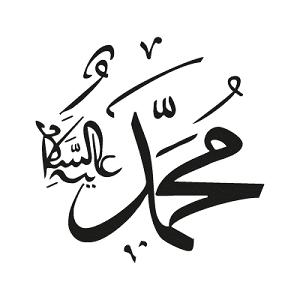 Kumpulan Dp Bbm Maulid Nabi Muhammad Saw 9