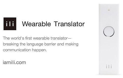 Ili Wearable Translator 1