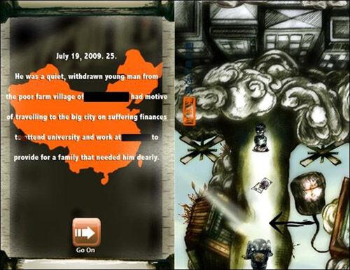Game Diblokir App Store 5