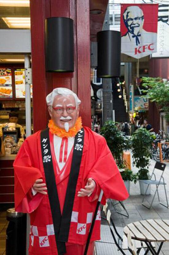 Japan122657243a Xlarge