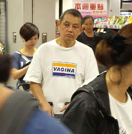 Foto T Shirt Aneh Bahasa Inggris 15