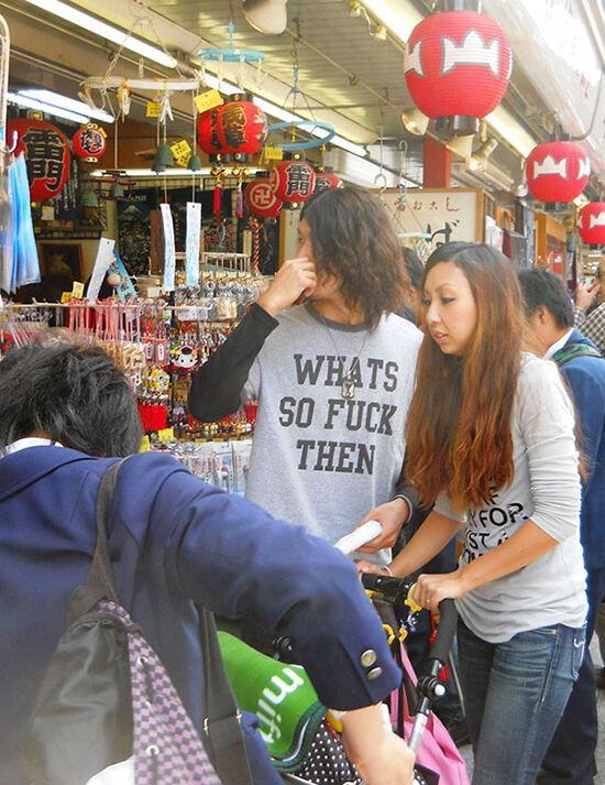 Foto T Shirt Aneh Bahasa Inggris 6