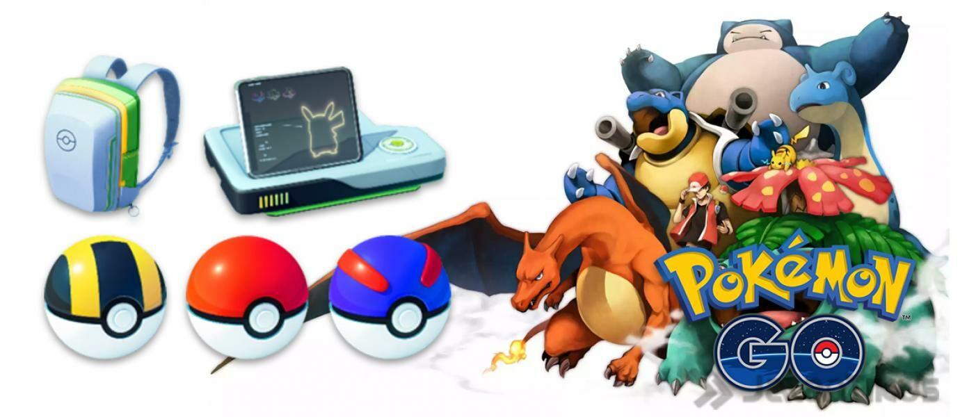 Pokemon Item Banner