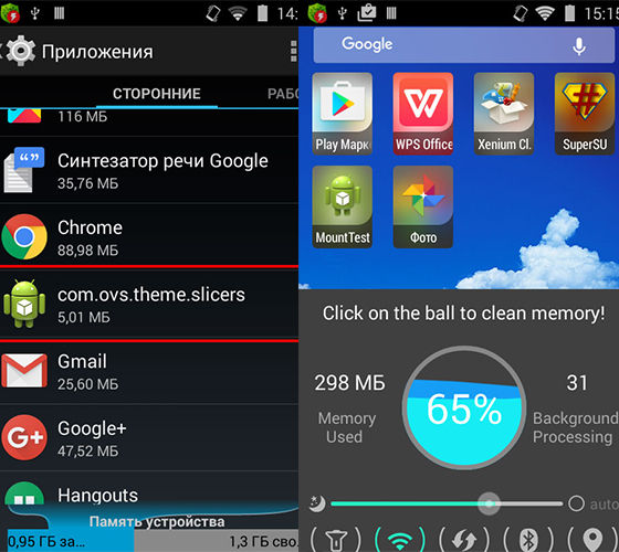 Virus Android H2