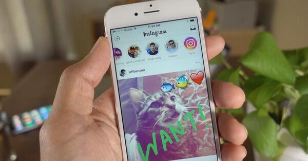 Gara Gara Instagram Stories 4