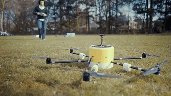 mine kafon drone 1