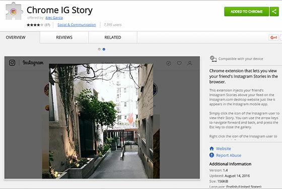 Cara Download Instagram Stories