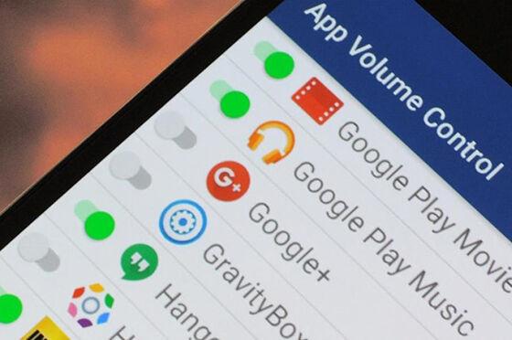Mengatur Volume yang Berbeda di Setiap Aplikasi Android