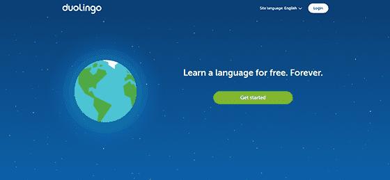 internet gratis 4