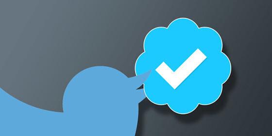 Cara Mendapatkan Akun Verifikasi Twitter