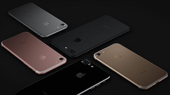 Desain Apple Iphone 7