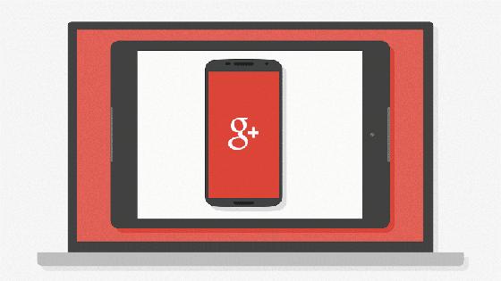 Google Produk Gagal Google