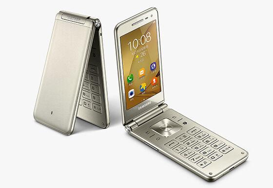 Samsung Flip Galaxy Folder 2
