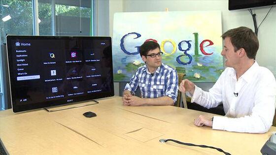 Proses Interview Google 1