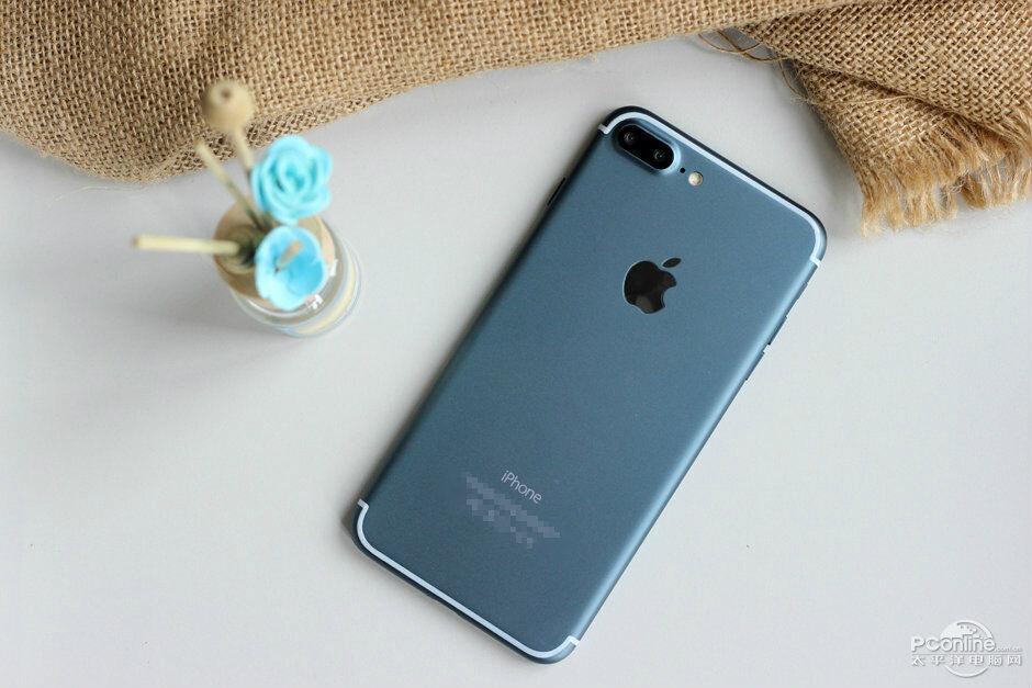 Iphone 7 Meledak 2