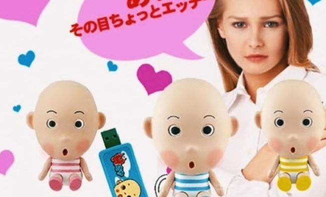 Mainan Paling Aneh Di Jepang 6