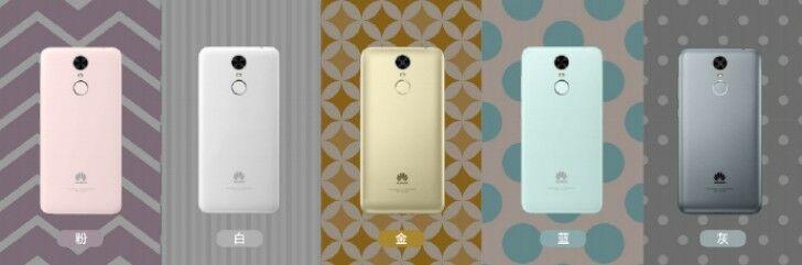 Harga Huawei Enjoy 6