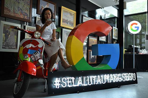 Googleappbgd1