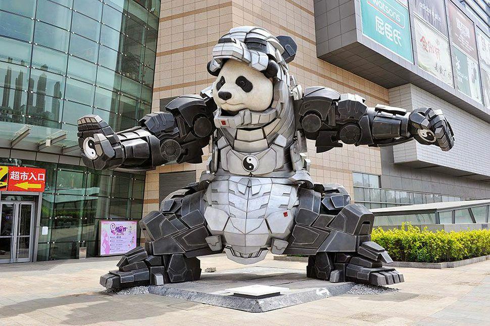 Master Photoshop Iron Panda 1