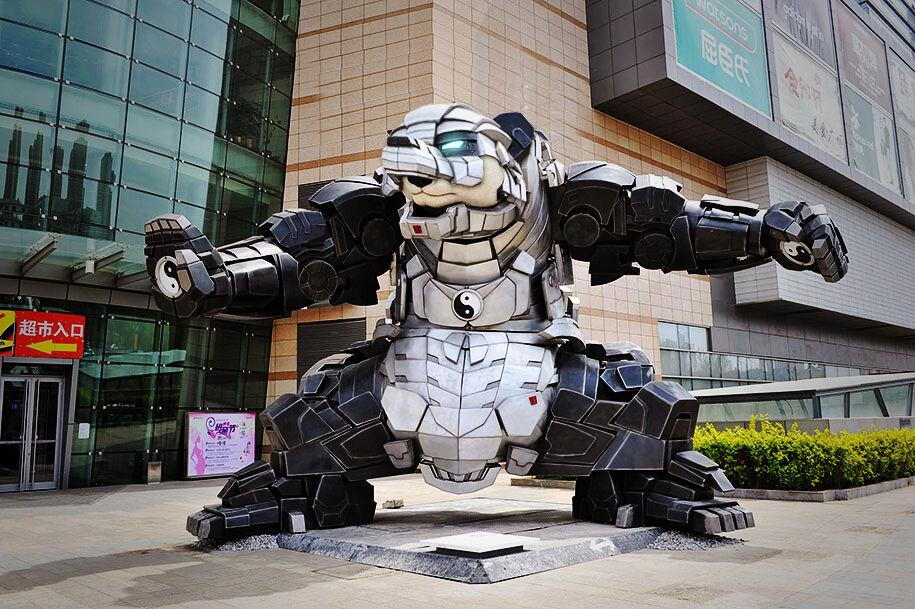 Master Photoshop Iron Panda 7