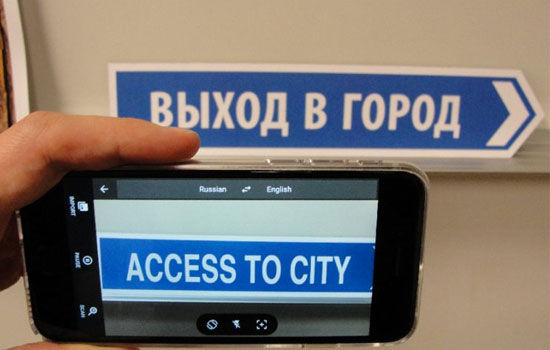 Aplikasi Android Terbaik Untuk Traveling 6