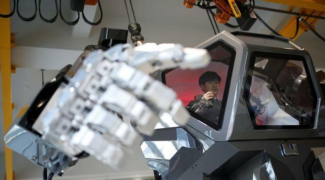 Robot Gundam Methode 2