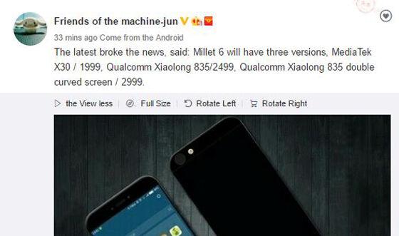 Varian Chip Xiaomi Mi 6