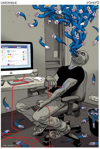 ilustrasi dunia sakit jiwa 3
