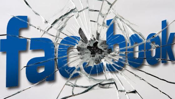 Aplikasi Facebook Crash