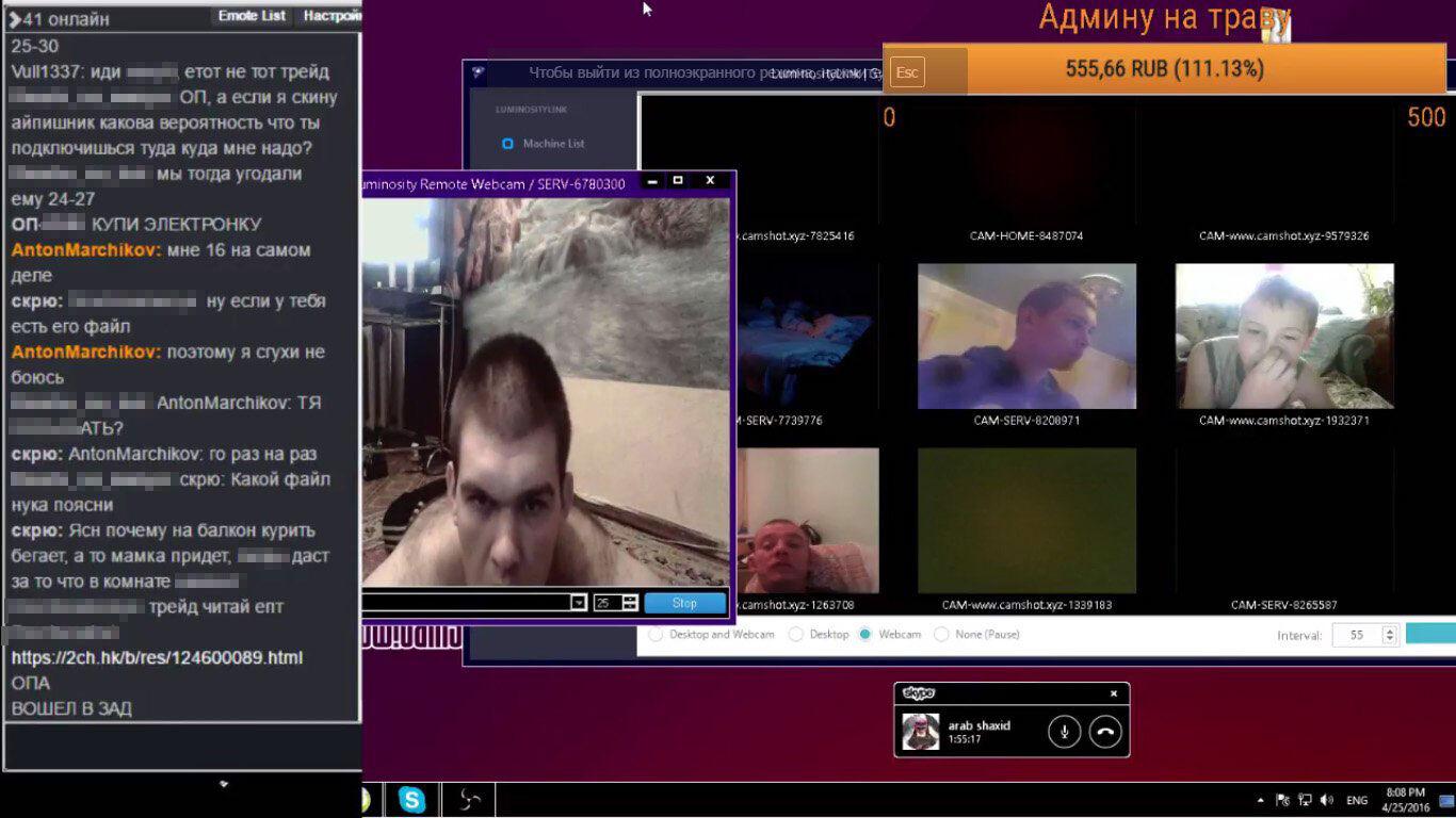 Alasan Harus Menutupi Webcam Laptop 1