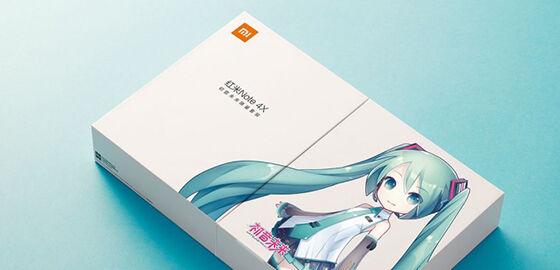 Xiaomi Hatsune Miku 1