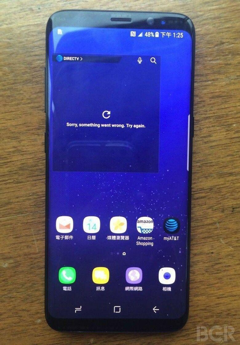 Penampakan Samsung