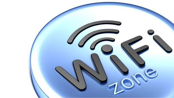 cara bedakan wifi baik dan jahat 3