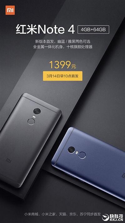 xiaomi redmi note 4 ram 4gb dijual