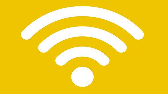 Arti Kata Fi Pada Wifi 2