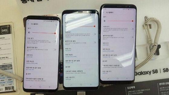 Cara Memperbaiki Layar Merah Samsung Galaxy S8 1
